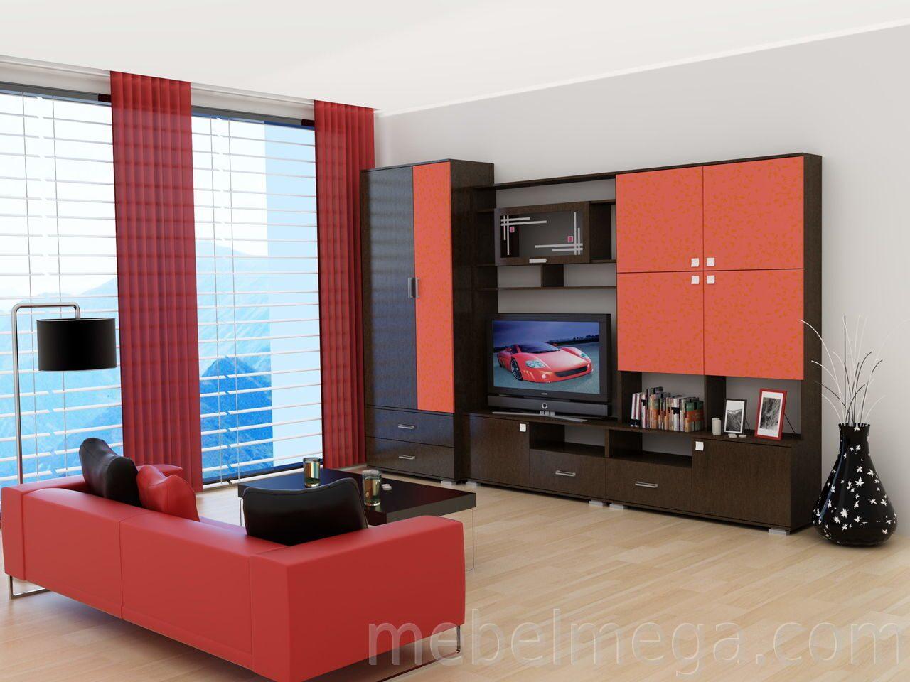 Оранжевая Мебель Для Гостиной